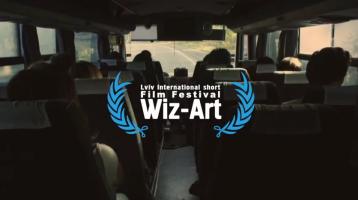 Wiz-Art 2014 національна програма
