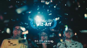 LISFF Wiz-Art 2014 PROMO