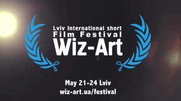 LISFF Wiz-Art 2015 TRAILER