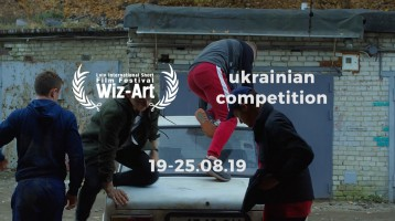 Wiz-Art 2019 Ukrainian Competition