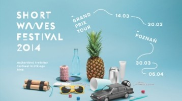 Найкраще з фестивалю Short Waves: польська панорама