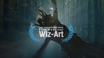 LISFF Wiz-Art 2015 TEASER