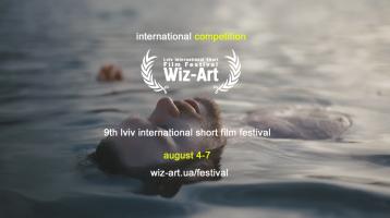 LISFF Wiz-Art 2016 TRAILER