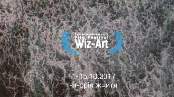 Wiz-Art Promo 2017