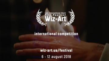 International Competition Teaser 2018