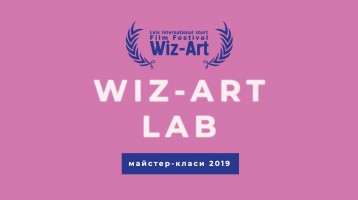 Wiz-Art Lab 2019