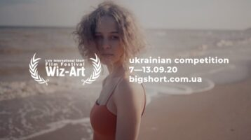 Wiz-Art 2020 Ukrainian Competition