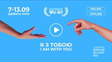 I'm with you. LISFF Wiz-Art 2020
