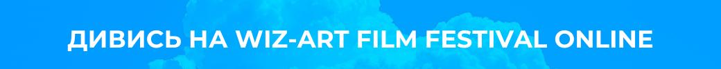 Дивись на Wiz-Art Film Festival Online