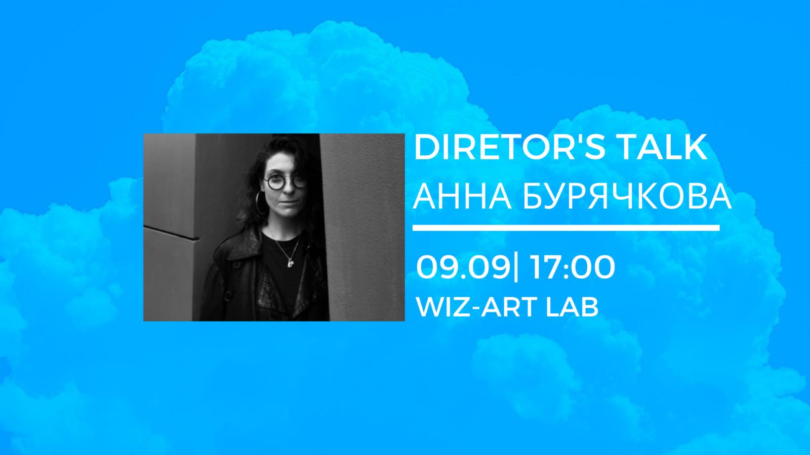 Wiz-Art Lab 2020