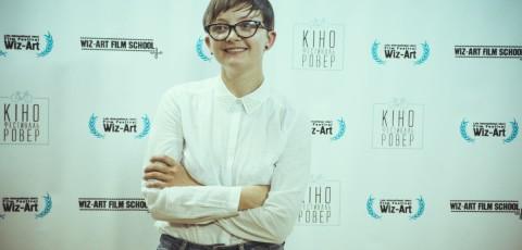 Ольга Райтер у Школі кіноагентів SOFA