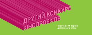 Drugyj-konkurs-02