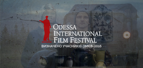 The participants of OIFF 2016