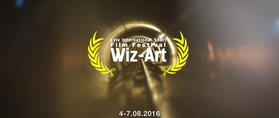 LISFF Wiz-Art 2016