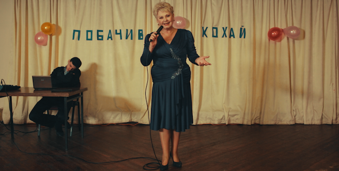 Показ українських фільмів-учасників LISFF Wiz-Art 2016 на культурному форумі StereoForum у Мінську