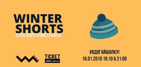 Winter Shorts 2019