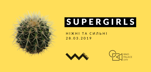 Supergirls 2019