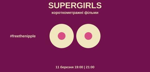 Supergirls 2020
